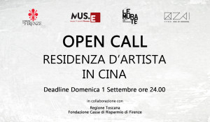 DUE OPEN CALL PER RESIDENZA D'ARTISTA IN CINA