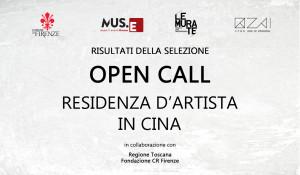 Risultati della Selezione Open Call Residenza d'artista in Cina